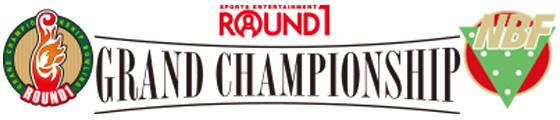 NBF決勝大会全国予選受付中-ROUND1 Grand Championship Bowling